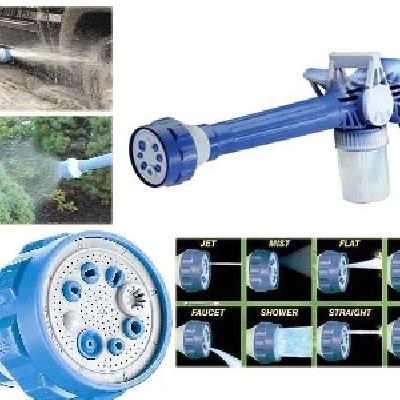Toko Besi & Bangunan Tanjungsari Sumedang Ez Jet water canon multi fungsi